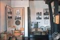 Фрагмент экспозиции 1-го зала музея