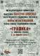 """Выставка """"Графика"""". Музейный комплекс истории и культуры Оршанщины. г. Орша, 2018 г."""