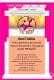 """Выставка """"Буду звездой"""". Музейный комплекс истории и культуры Оршанщины. г. Орша, 2018 г."""