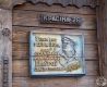 Адрес музея - улица Красина, 26